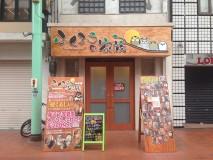 【三宮・元町・神戸★商店街】ふくろうの家族