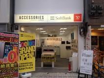 【神戸市灘区|水道筋★商店街】Goolue水道筋商店街店