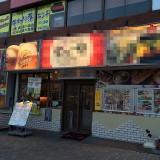 【神戸市須磨区板宿】大通り角地の飲食居抜き1階貸店舗