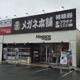 【三田市】国道176号線沿いロードサイド型商業施設内物販貸店舗