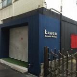 【三宮・元町・神戸元町】トアウエスト1階フレンチ居抜き貸店舗