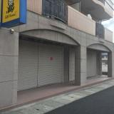 【神戸市東灘区】希少!摂津本山十二間道路沿いの元リフォーム店跡店舗