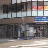 【ベルメゾン西宮】阪急西宮北口駅近く 1階貸店舗