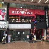 【三宮・元町・神戸】元町商店街1丁目貸店舗