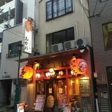 【三宮・元町・神戸】人気の元町北通居酒屋居抜き貸店舗