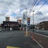 【伊丹市】尼宝線沿いコンビニ居抜き貸店舗