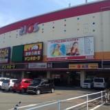 【姫路市★ロードサイド】アミューズメントストアが撤退します!そして1000坪以上の入店者探してます!