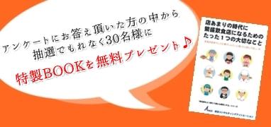 banner-book-02