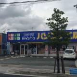 【西宮市★ロードサイド×(旧コンビニ)】中津浜線沿い物件