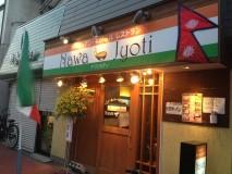 【神戸市垂水区★居抜き】ナワジョティ垂水駅前店