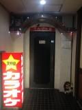 【神戸市垂水区|舞子★居抜き】カラオケカフェてんびん座