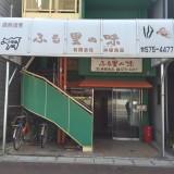 【神戸市長田区】上沢駅徒歩30秒(動画有)★1階貸し店舗 値下げしました!!