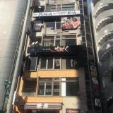 【三宮・元町・神戸|三宮★繁華街】生田新道沿い☆飲食店可能スケルトン物件