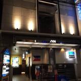【三宮・元町・神戸|三宮★繁華街】今からスナック・バー開店をお考えの方に!!