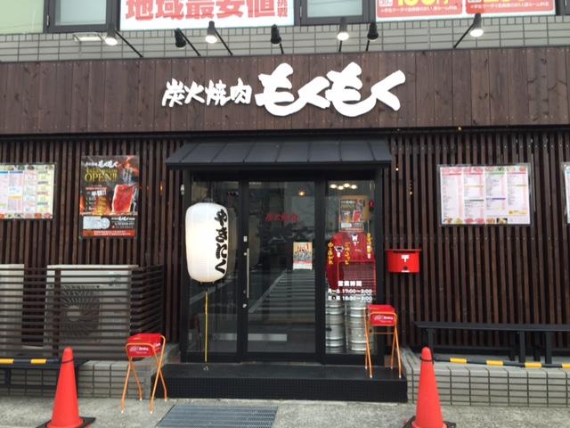 神戸店舗市場|三宮・元町の居抜...