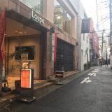 【三宮・元町・神戸|元町駅】1階店舗☆トアウエスト