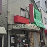 【西宮市|西宮駅】国道2号線沿い☆事務所に最適2階店舗!