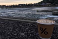 日本初のコーヒショップが京都にオープン( *º∀º* )