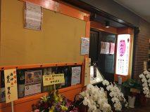 【三宮・元町|三宮駅前】創作料理屋 海神 わだつみ