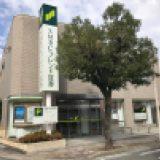三木市で駐車場8台付【金融機関向け】の居抜き物件(証券会社撤退予定)