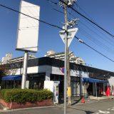 名神尼崎インター至近ロードサイド型物販居抜き122坪店舗