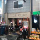 明石魚の棚の1棟現在物販店営業中店舗