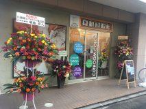 【神戸|六甲道】CUTROOM COLOR~カットルームカラー六甲道~