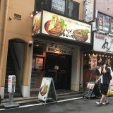神戸元町駅前、穴門商店街沿いに面す1F店舗