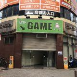 神戸元町駅出てすぐの交差点角のB1元ゲーセン