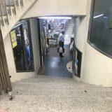 元町商店街で坪7000円台。専用階段付きB1、古書販売店の後継募集