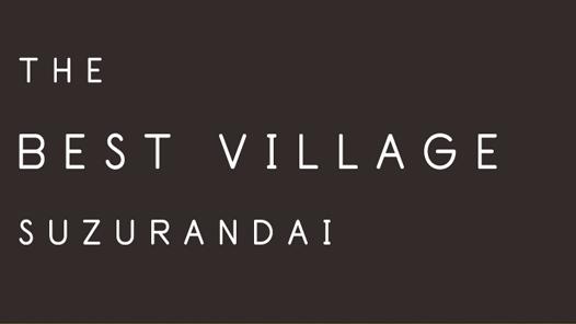 神戸市北区のシェアハウス「The Best Village 鈴蘭台」