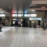 【三宮・元町・神戸|三宮駅】カフェ居抜き♪駅まで徒歩1分ではしご客にも◎