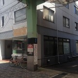 阪急春日野道駅 春日野商店街 1階 店舗