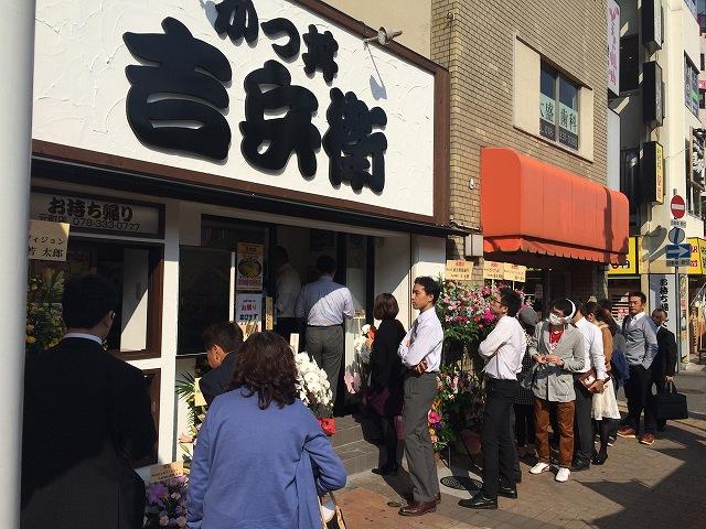 IMG_3749元町貸店舗居抜き