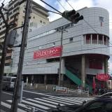 【神戸市兵庫区】湊川公園駅1F8坪貸店舗
