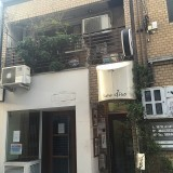 【三宮・元町・神戸】三宮センターサウス内1階貸店舗
