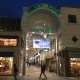 【三宮・元町・神戸】三宮本通り商店街 物販居抜き貸店舗