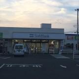【姫路市】花田エリア、商業施設フレッツガーデンの元携帯電話ショップ貸店舗
