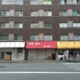 【尼崎市】元喫茶店1階貸店舗