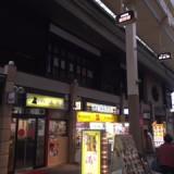 【神戸市兵庫区】商店街沿い2階店舗