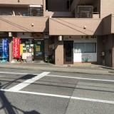 【西宮市】西宮北口エリアカフェ喫茶店居抜き貸店舗