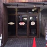 【尼崎】阪神尼崎 商店街沿い マッサージ店居抜き