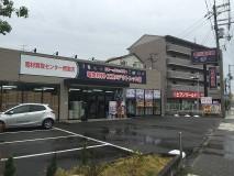 【西宮市★ロードサイド】電材買取センター西宮店