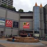 【尼崎市★物販向】JR尼崎駅前商業施設内