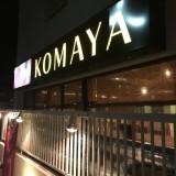 兵庫駅、高速長田駅最寄の坪5,000円以下大型焼肉屋(飲食店)居抜き