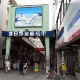 【三宮・元町・神戸★物販向】駅前ビル貸し店舗