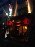 【三宮・元町・神戸★居抜き】大衆酒蔵ひょっとこおかめ