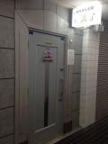 【神戸市垂水区|舞子★居抜き】カラオケ喫茶 翼