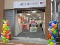 【神戸市垂水区★商店街】Goolue垂水店