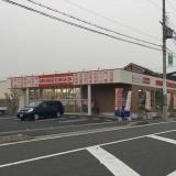 【姫路市★駅前】JRひめじ別所駅前駐車場付き物販貸店舗